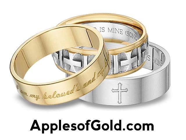 Verse Wedding Bands Dual Symbolism