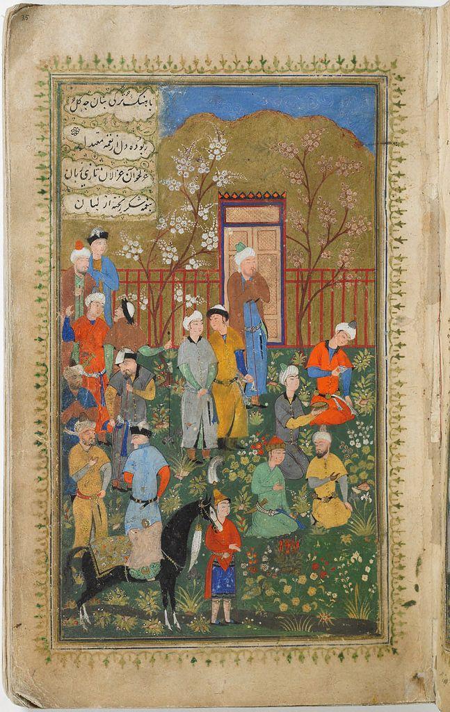Timur Holding Court In A Garden Folio From Timurnama