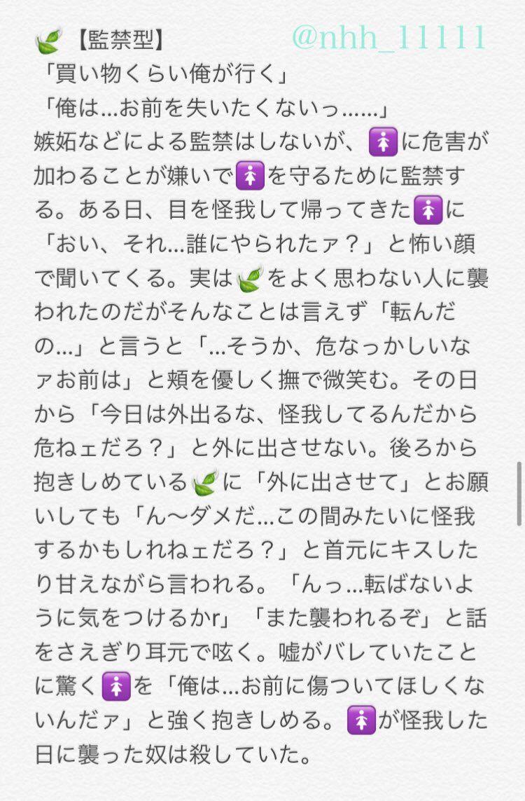 夢 小説 川 実 弥 不死