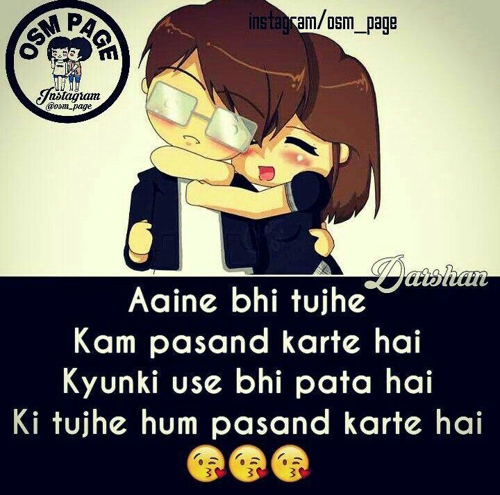 Pin By Umep K P On Love Wali Baaten Romantic Love Quotes Beautiful Love Quotes Love Quotes