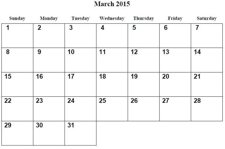 Download Printable Calendar March 2015 Cute March 2015 Calendar