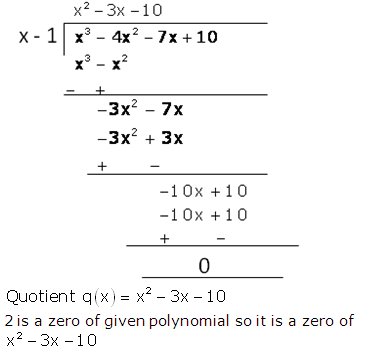 Rs Aggarwal Solutions Class 10 Chapter 2 Polynomials