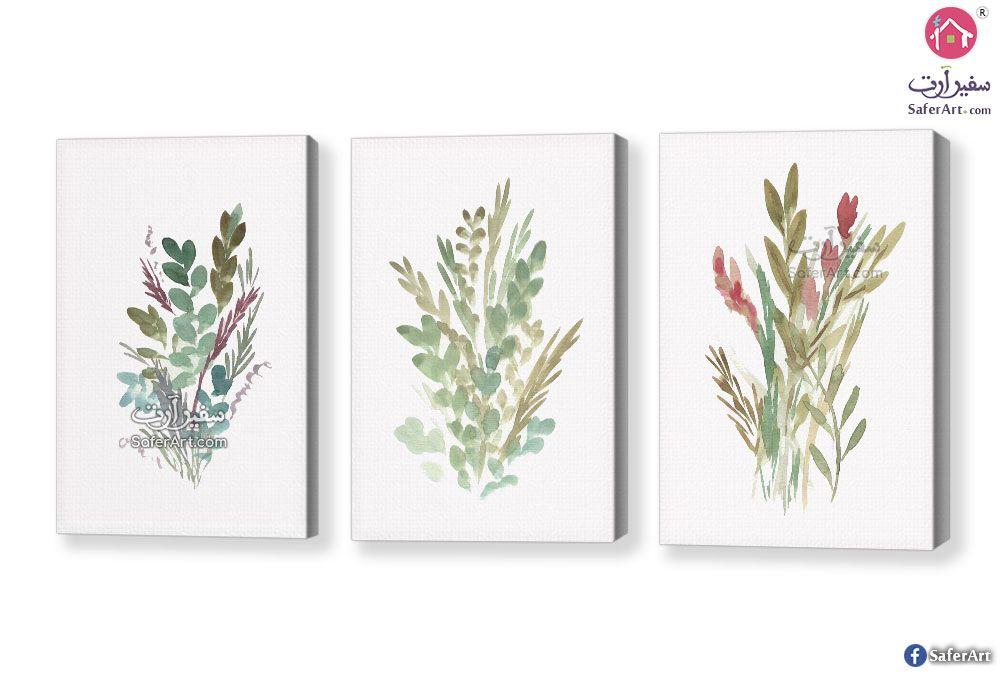 تابلوه مودرن زهور سفير ارت للديكور Painting Floral Office Supplies