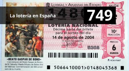 Hoy Hablamos De Una Compra Tradicional De Navidad La Lotería Todos Los Españoles Soñamos Con Ser Casi Millonarios Gracias Lotería Sorteo Sorteo De Navidad