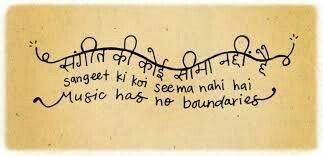 Music Quotes In Hindi Language