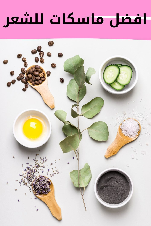 افضل ماسكات للشعر Dry Skin Natural Dry Skin Remedies Natural Skin Care Routine