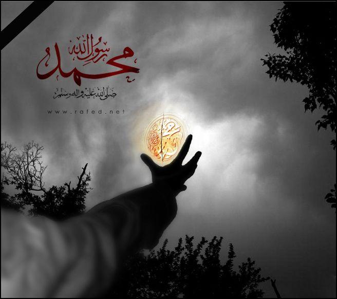 صور بمناسبة استشهاد الرسول الاكرم محمد صلى الله عليه واله منتديات Pictures Celestial In A Heartbeat