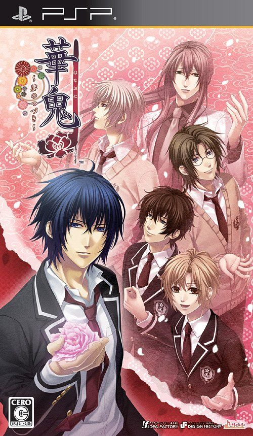 list of dating sim games for psp