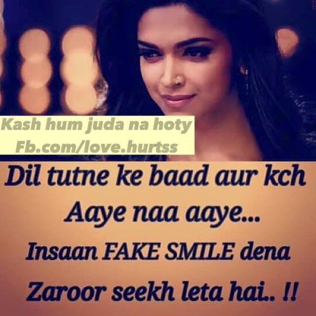Pin By Laila Hussain On Shayari (poetry)