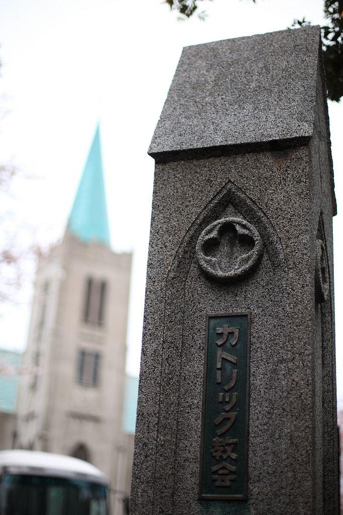 Sacred Heart Cathedral, Yokohama