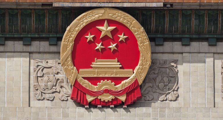 CryptoCurrency 5th Index of Chinas CCID research