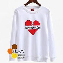 Fashion men women broken heart printing o neck sweatshirt kpop got7 mark red velvet wendy cnblue yong hwa same pullover hoodies(China (Mainland))