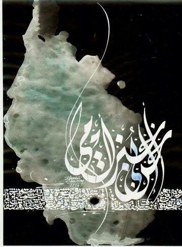 Desertrose أحن إلى خبز أمي Islamic Art Calligraphy Arabic Calligraphy Painting Calligraphy Painting