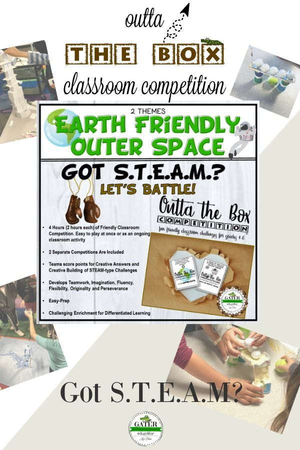 STEM Activities | Earth Day and Outer Space | Outta the Box
