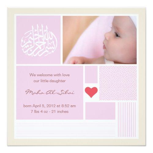 Baby Boy Announcement Islamic baby aqiqah announcement invitation – Baby Girl Announcements Pinterest