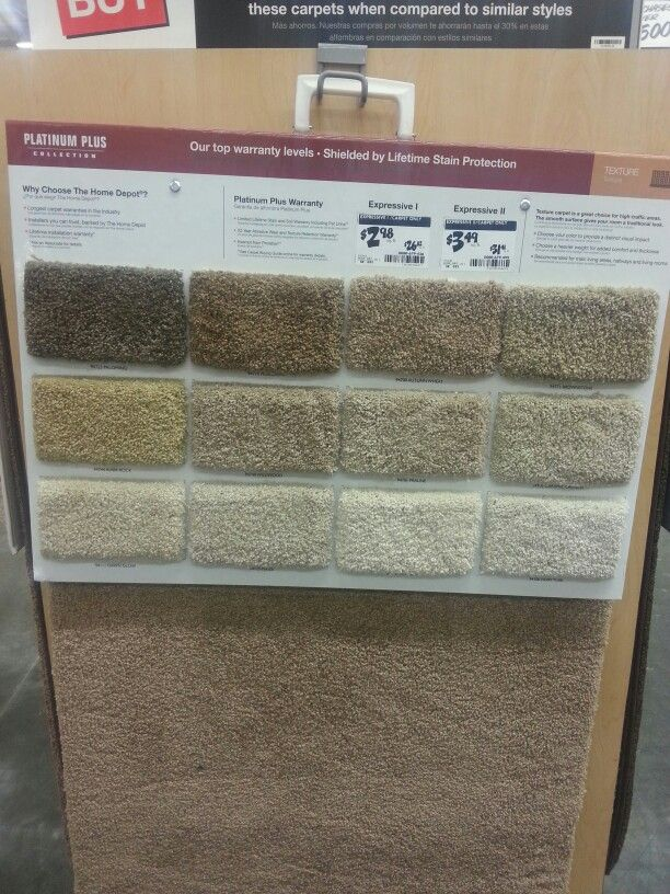 Carpet brand now on sale need to compare specs