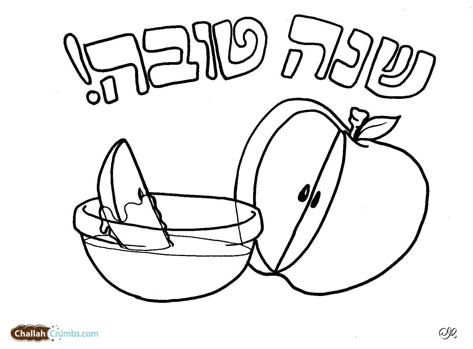 Torah Tots Coloring Pages Rosh