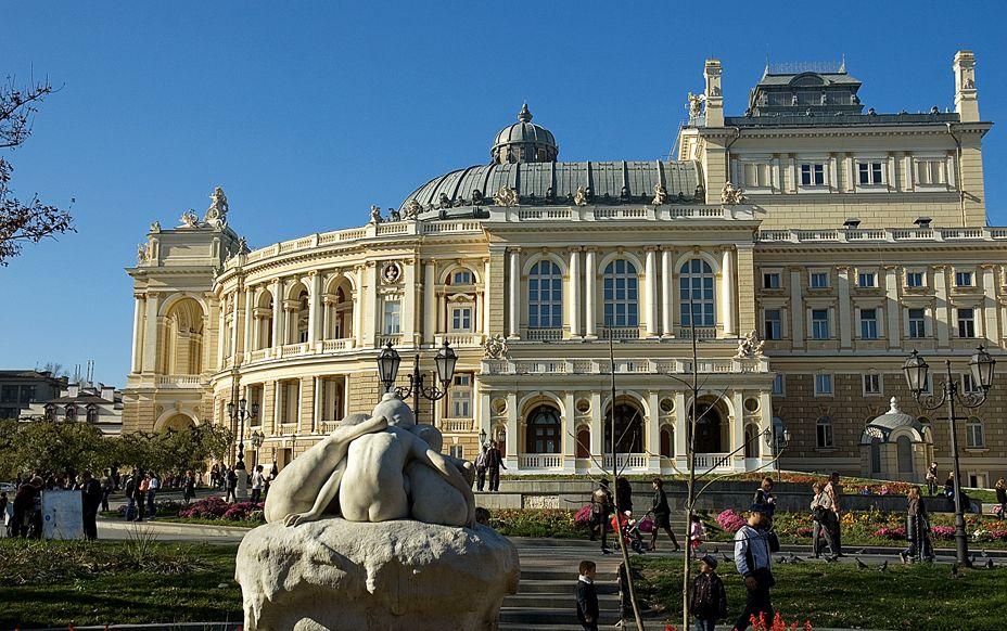 Odessa Opera House  \\ Odessa .Ukraine