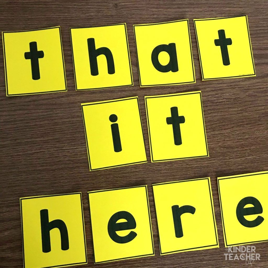 Differentiated Sight Word Activities