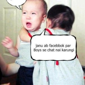 Cute Baby Photos With Quotes For Facebook Funny Baby Funny