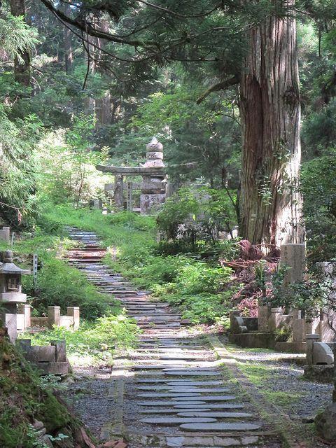 Koyasan, Wakayama Prefecture, Japan