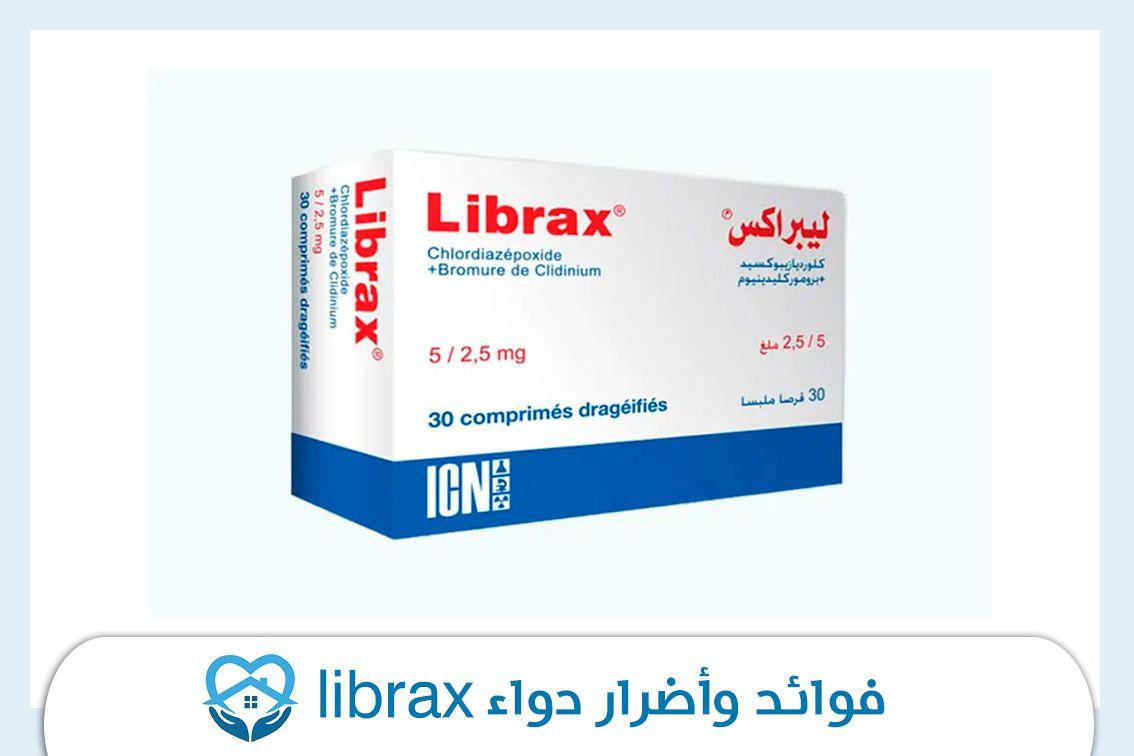 أشهر فوائد وأضرار دواء Librax وكيف تتجنبها Personal Care Person Toothpaste