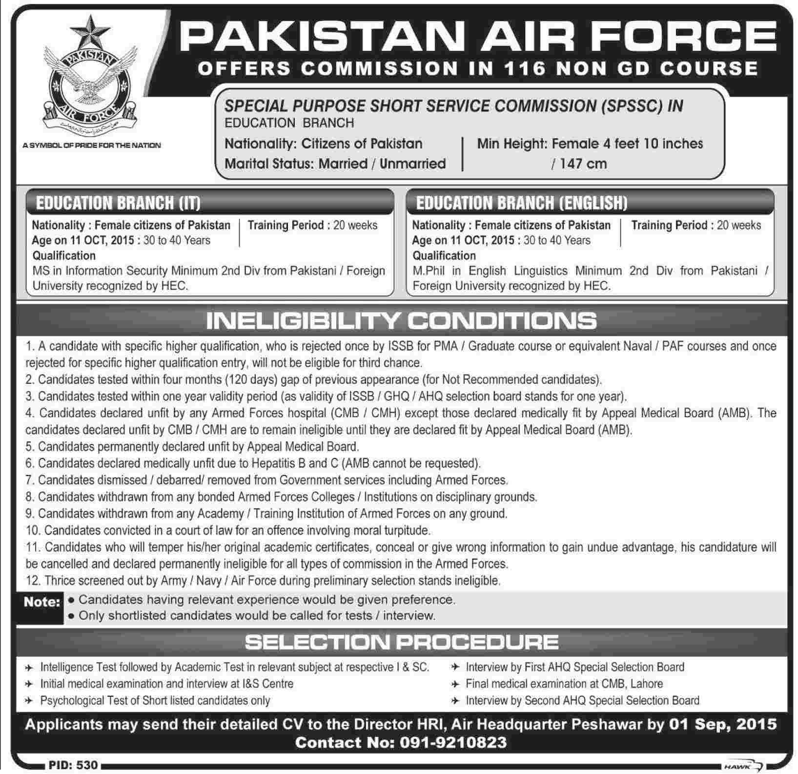 Pakistan Air Force PAF Jobs 2019 SPSSC Education Branch Advertisement