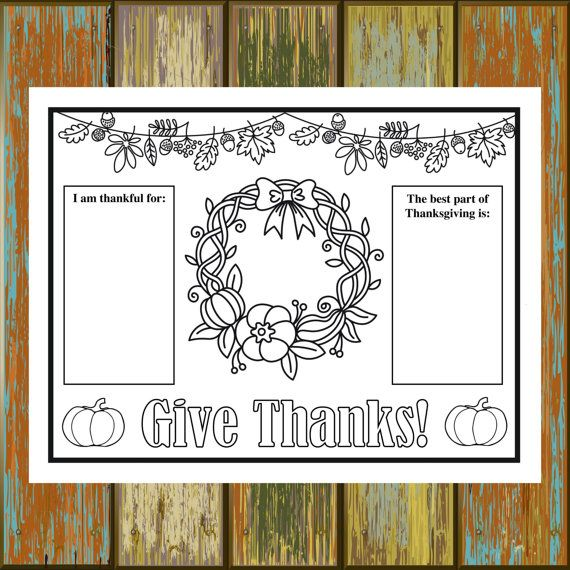 Printable Thanksgiving Placemat 8 5x11 8 5x14 11x17 Etsy In 2020 Thanksgiving Kids Thanksgiving Placemats Kids Thanksgiving Printables