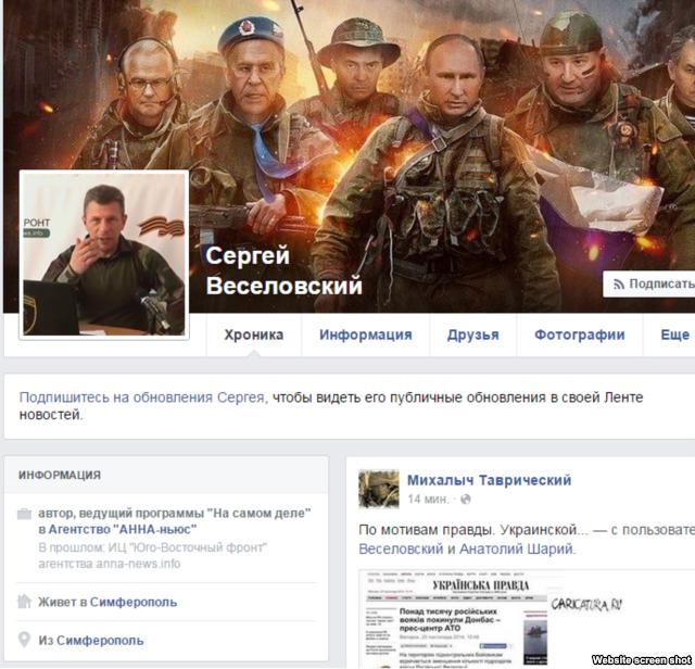 A Fake Ukrainian 'diplomat' In Kiselev's Program
