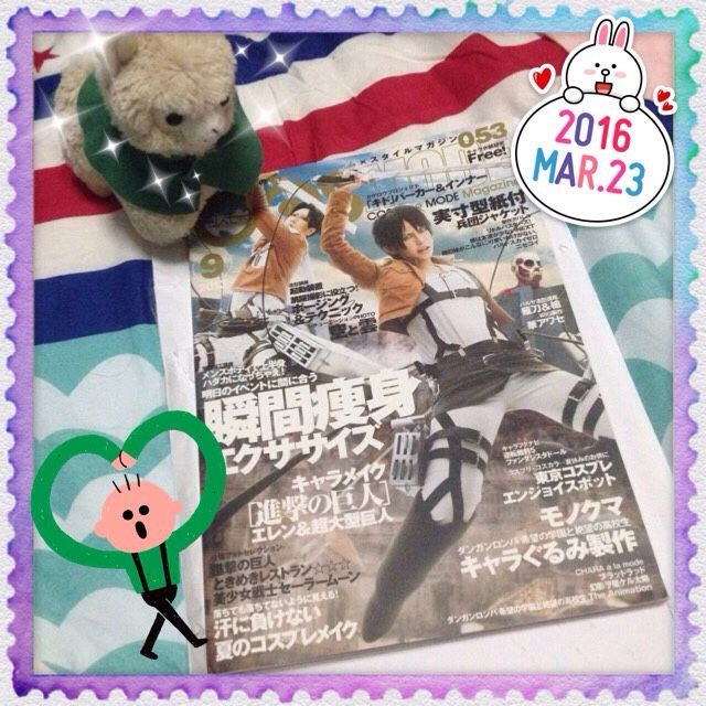darth-eagle:  Ya I know this is VERY Late but I finally got my Hands on this Issue of Cosmode #053!    Got off a Seller at Carousell!   Heard it get sold out within a day or 2 when it arrived at Kinokuniya here in Singapore just because Reika (and Kaname?  ) is on the Cover.