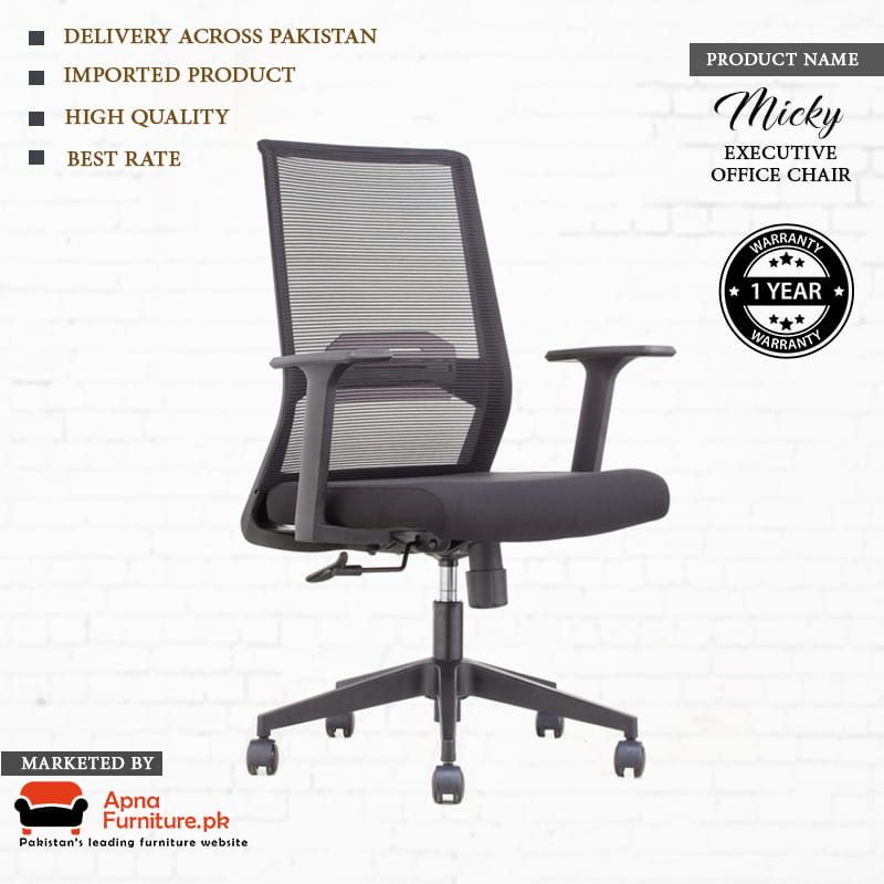 Buy Micky Office Chair In Pakistan Contact The Seller Office