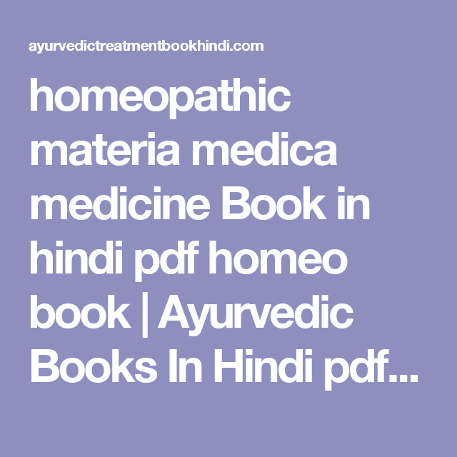 Homeopathic materia medica medicine book in hindi pdf homeo book homeopathic materia medica medicine book in hindi pdf homeo book ayurvedic books in hindi pdf forumfinder Choice Image