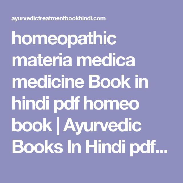 Homeopathic Materia Medica Medicine Book In Hindi Pdf Homeo