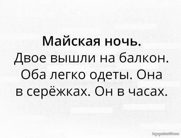 московская область дневник сайт