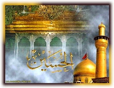 Islamic Data Free Download Imam Hussain As Hd Wallpapers