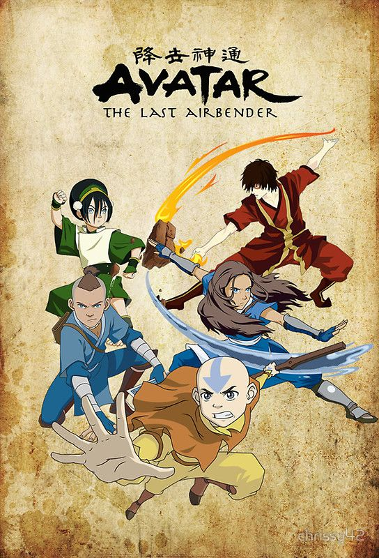 Avatar The Last Airbender Poster Avatar Avatar Aang The Last Airbender