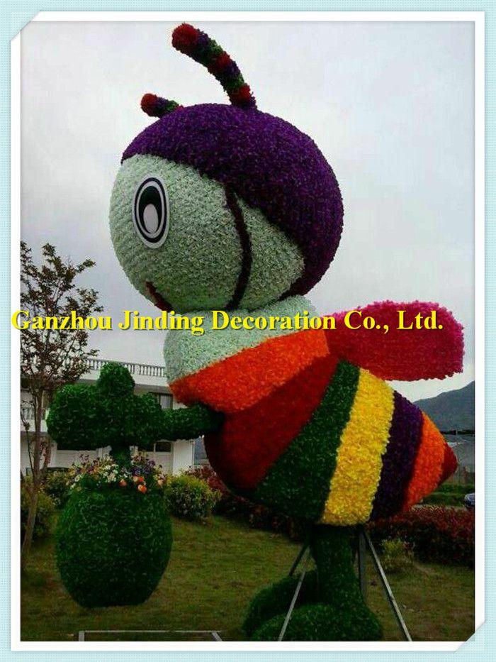 venta al por mayor decorativa artificial para animales topiary ...