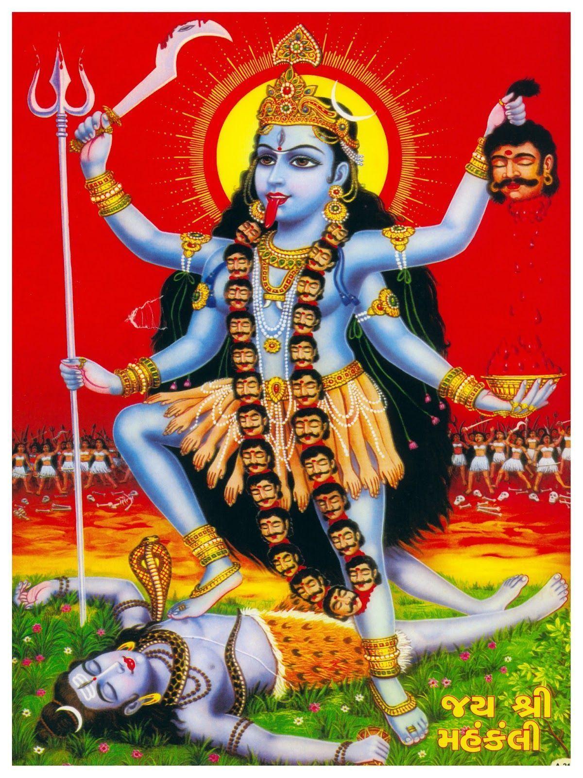 New Year Pujas Kali Goddess Hindu Gods Kali Mata