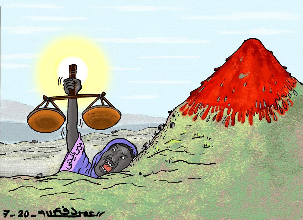 كاركاتير اليوم الموافق 14 يوليو 2020 للفنان عمر دفع الله Art Painting Africa