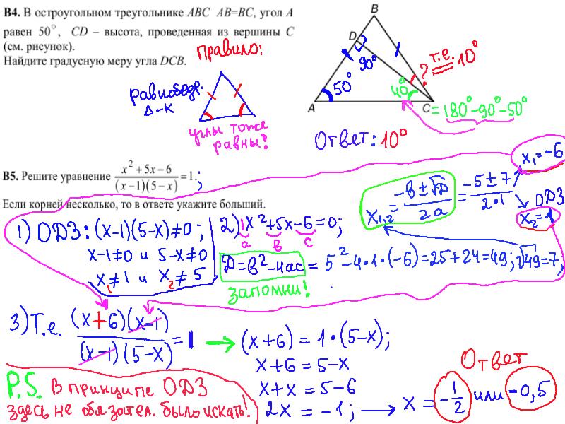 Варианты кдр по математике 10 класс 19 декабря