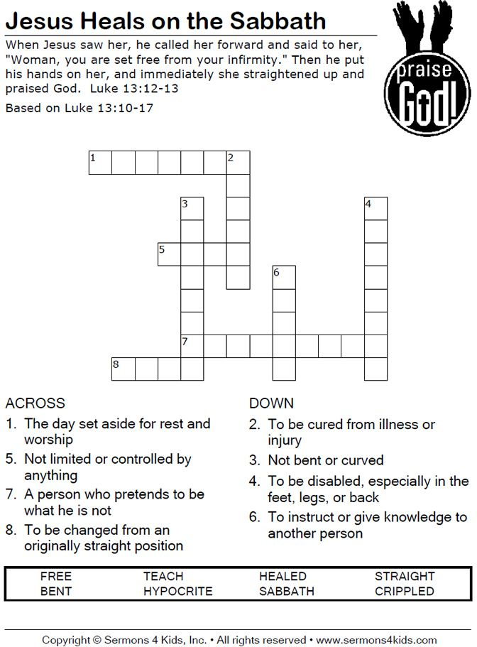 Miracles Of Jesus Crossword Puzzles Printable