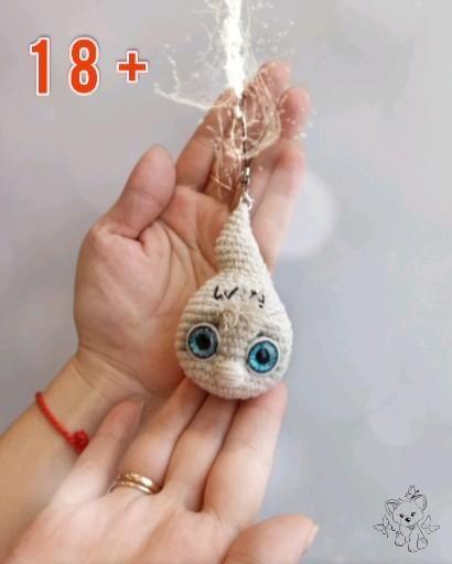 Crochet pattern spermatozoon \ crochet pride keych