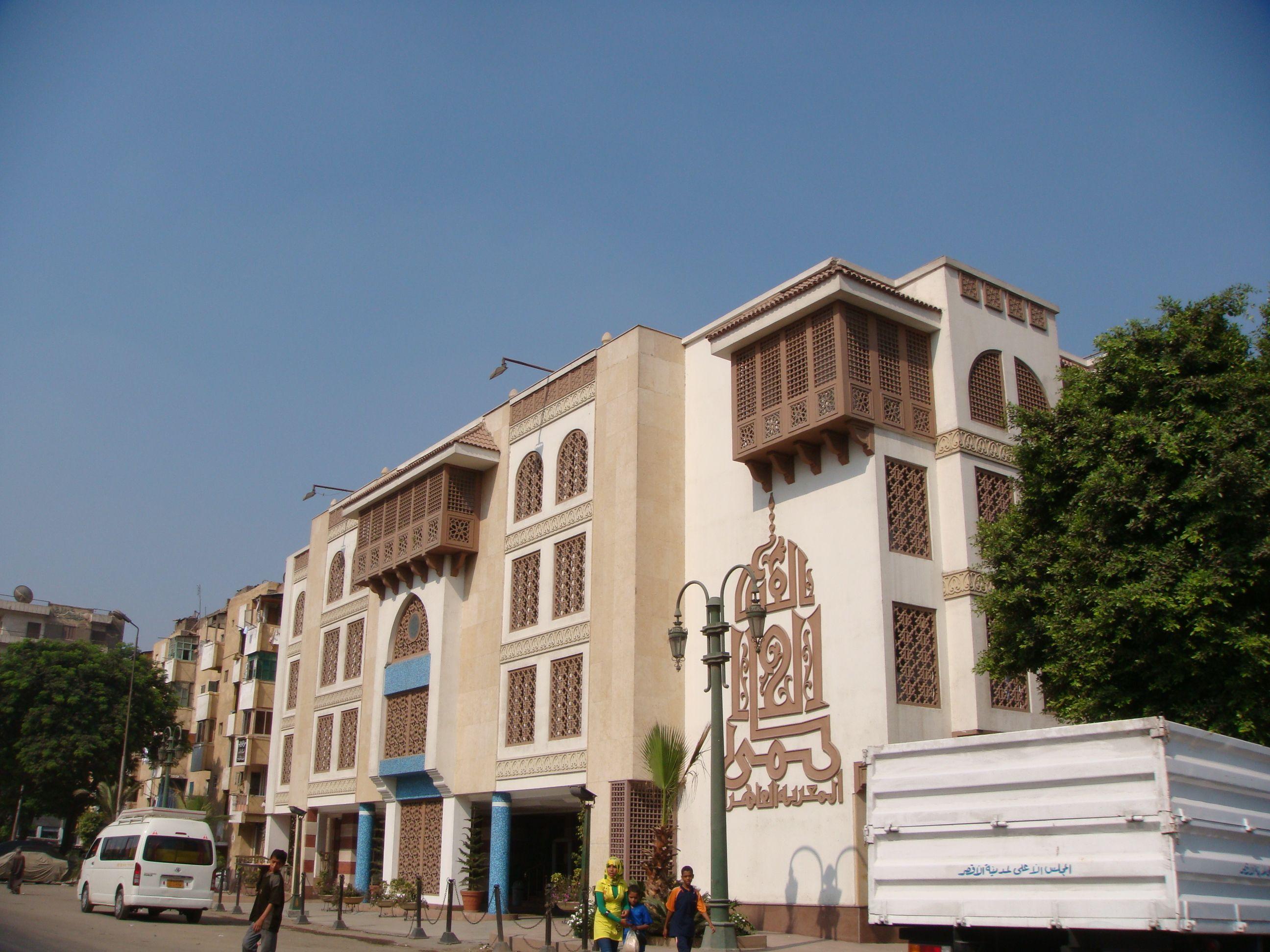 Modern Islamic Architecture Cairo Egypt Islamic Architecture Architecture Architecture Design Concept