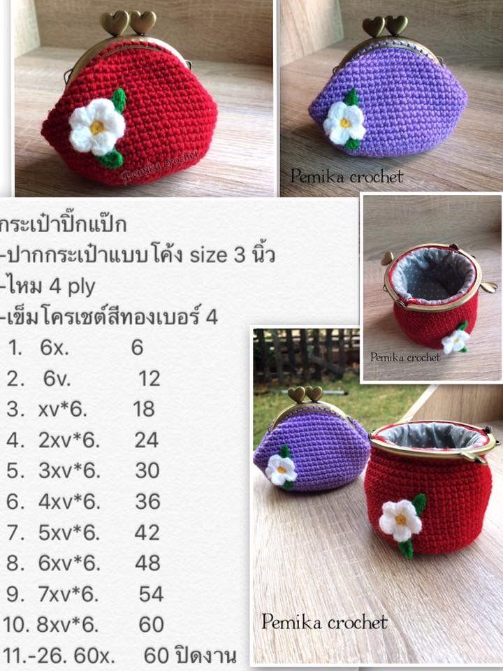 Pin von Pemika auf Pemika crochet home | Pinterest | Gehäkelte ...