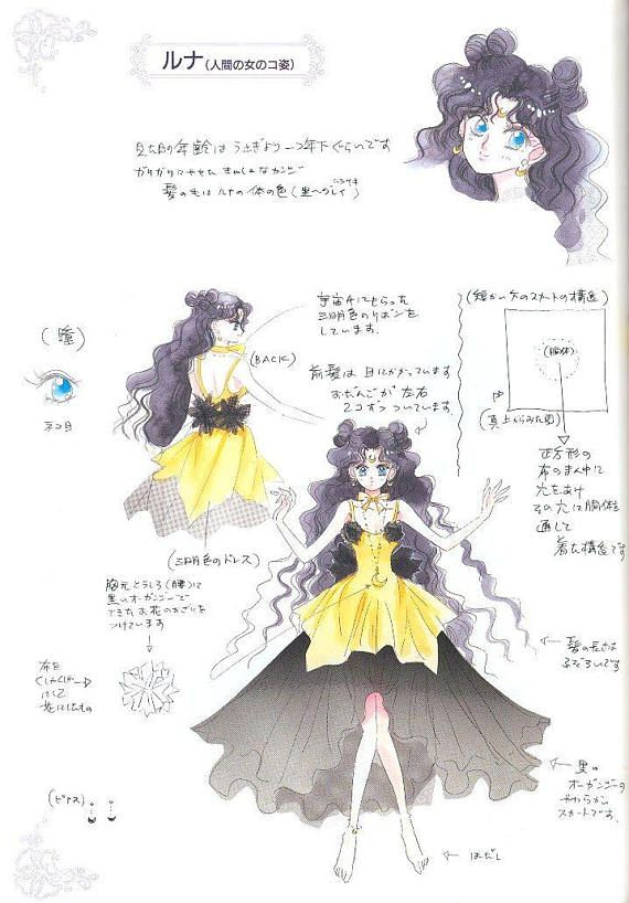 Ready to ship Size S-L Sailor Moon Luna Human Coslplay Costume Halloween costume Adult handmade cosplay costume Custom Order