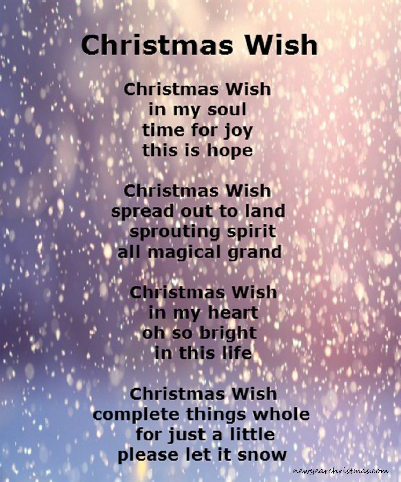 Christmas Poems For Friends 6