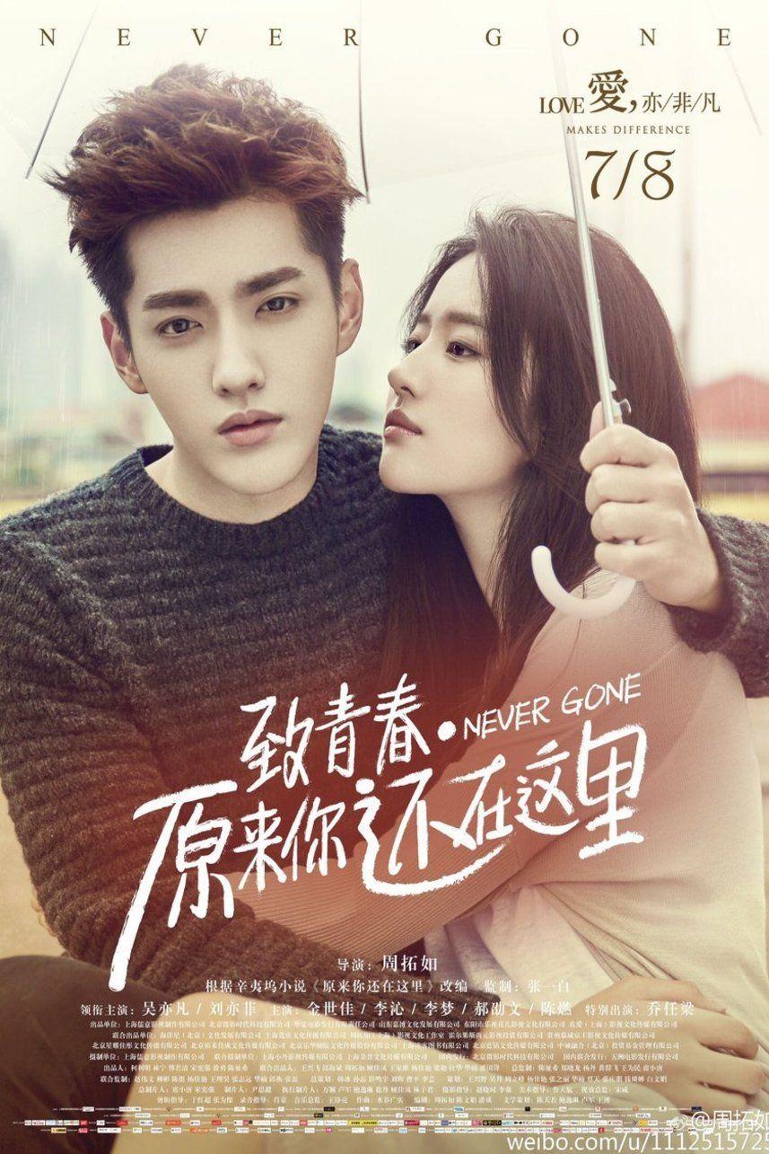 Sub Español So Young 2 Never Gone Pelicula Completa Año 2016 Director Zhou Tuo Ru Géner Peliculas De Drama Ver Drama Coreano Doramas Coreanos Romanticos
