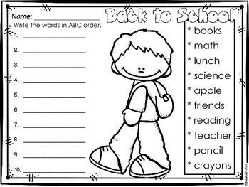 BACK TO SCHOOL NO PREP FREEBIES! - TeachersPayTeachers.com