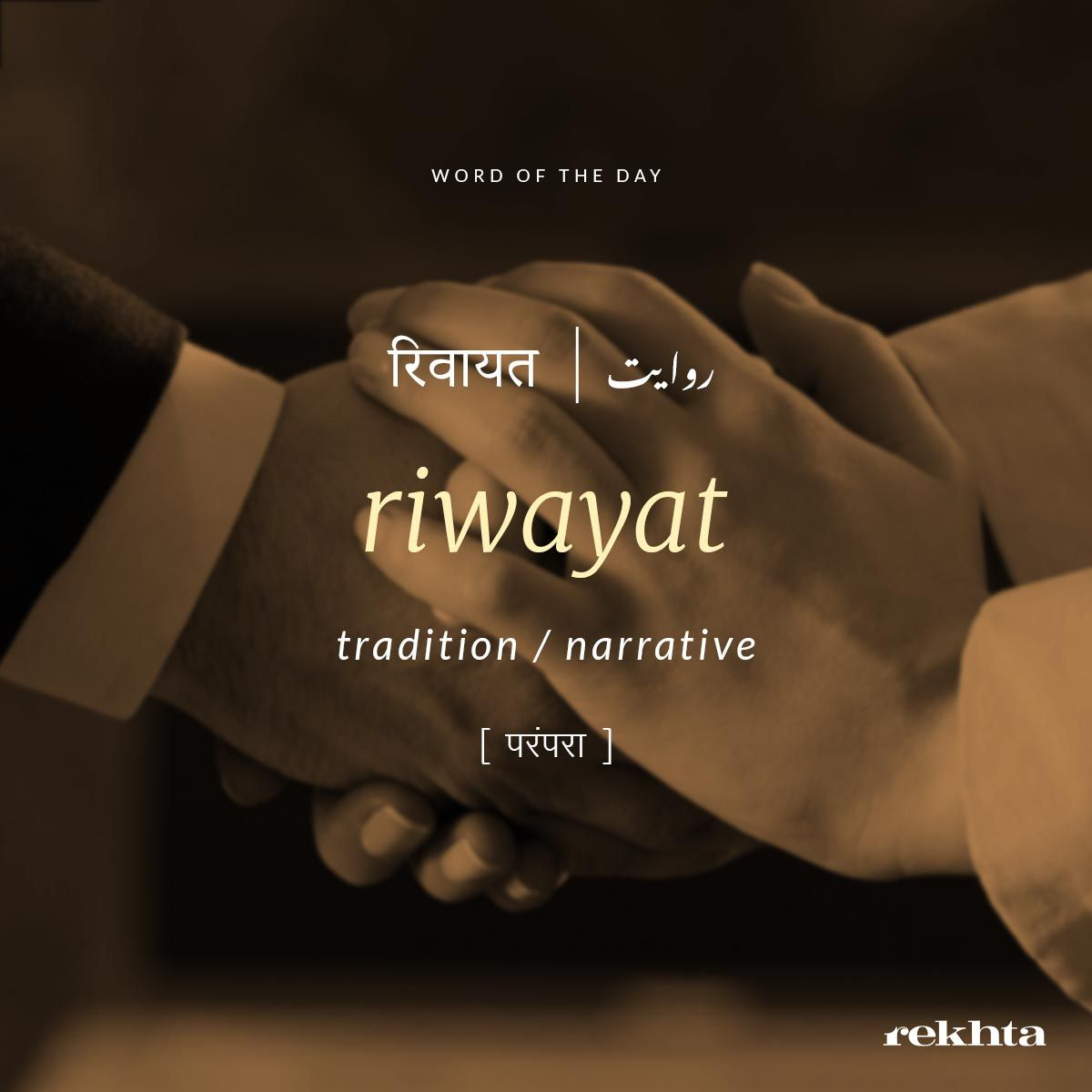 Pin By Rekhta Foundation On Urdu Word Of The Day