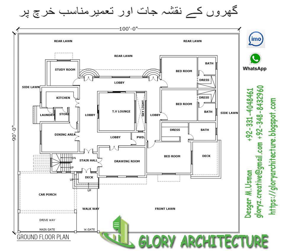 1.5 kanal pakistan house plan 2 kanal pakistan house plan ...